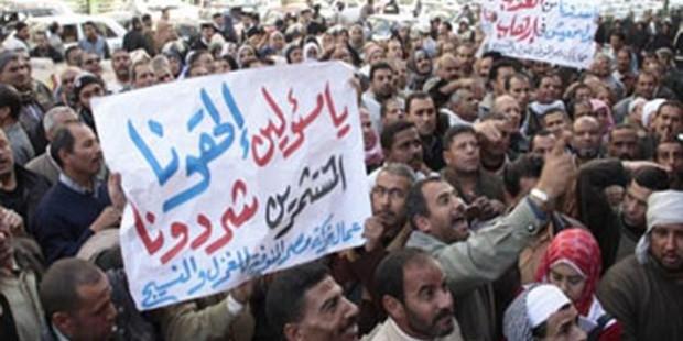 """حقائق وأرقام :ملف وثائقي : عمال مصر من """" السُخرة"""" إلى الخصخصة والتشريد"""