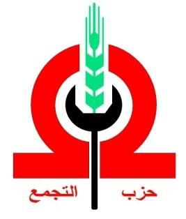 بيان اتحاد الشباب التقدمي بعنوان (سقوط الرئيس)