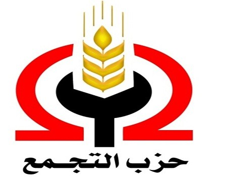 بيان الحزب بعنوان ( نطالب بوقف الجرائم ضد الشعب )