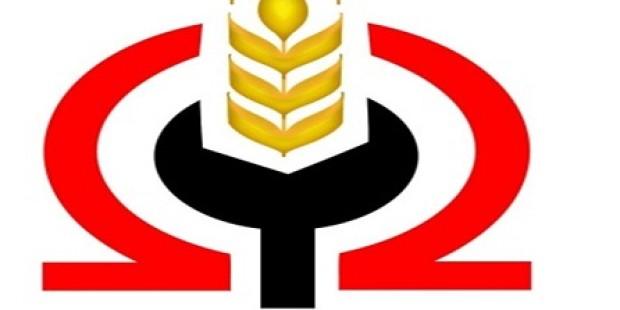 بيان الحزب ضد حبس الفلاحين المقترضين من بنك التنمية الزراعية