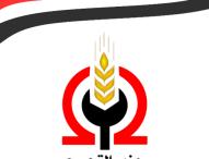 التجمع ود. رفعت السعيد والسيسى ومصر المستقبل