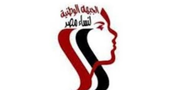 الجبهة الوطنية لنساء مصر تتشرف بدعوة سيادتكم لحضور احتفالية أعياد المرأة المصرية