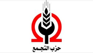 """بيان إعلامى """"الدكتور شريف رئيس الوزراء لم يقدم لشعب مصر سوى وعد بزياده الأسعار"""""""
