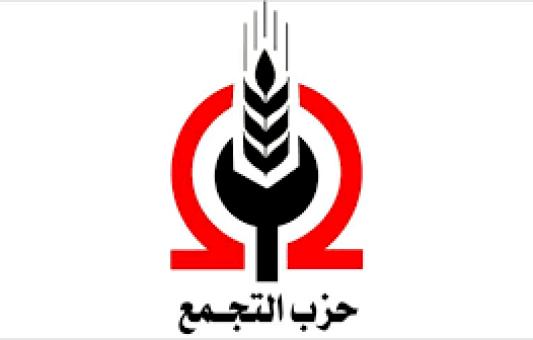 صرح متحدث باسم حزب التجمع أن
