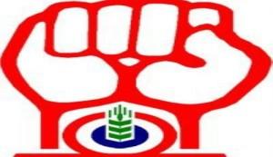 اتحاد  الشباب التقدمى يحتفل بيوم الطالب العالمى