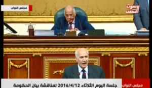 بالفيديو تعليق النائب السيد عبد العال رئيس حزب التجمع على بيان الحكومة جلسة 2016⁄04⁄12