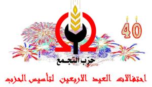 الخميس أمسية فنية يشارك فيها شعراء اتحاد صالونات مصر والعرب