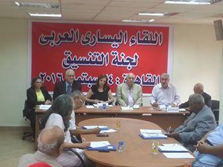 عن اجتماع لجنة التنسيق للقاء اليساري العربي
