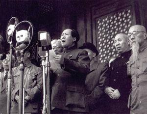 تهنئة من رئيس حزب التجمع بمناسبة الذكرى الـ67 لتأسيس جمهورية الصين الشعبية