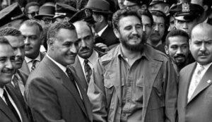 عزاء  قيادات حزب التجمع فى رحيل القائد والزعيم الكوبى فيديل كاسترو