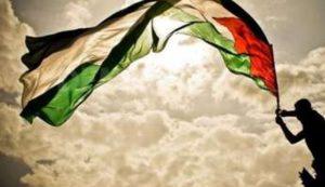 التجمع يعلن تضامنه  مع الإضراب العام للشعب الفلسطيني