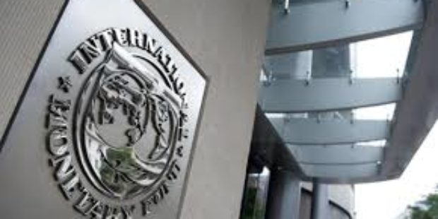 اتفاقية الصندوق وتعهدات البنك المركزى المصرى