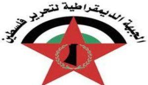 وداعاً المناضل والمفكر الكبير الدكتور رفعت السعيد  الإبن البار لمصر وفلسطين وحركتهما الوطنية
