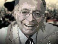 المقال الأخير للدكتور رفعت السعيد شفاء العليل من مبتكرات شريف إسماعيل