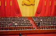 التجمع يرسل تهنئة لنجاح فاعليات المؤتمر الوطنى التاسع عشر للحزب الشيوعى الصينى
