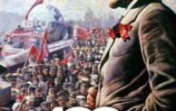 التجمع |فاعليات الاحتفال بمئوية ثورة أكتوبر الاشتراكية ( 1917 – 2017)