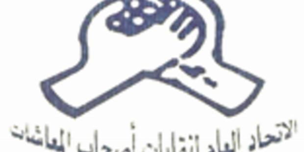 اتحاد المعاشات بعد مؤتمره الأخير  لقاء الرئيس قبل انتخابات مارس المقبل يبعث الأمل في تلبية مطالبنا