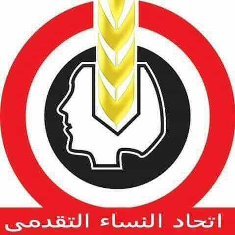 الاتحاد النسائي | ينظم ندوة حول دور المرأة العربية فى مساندة القضية الفلسطينية فى الخارج