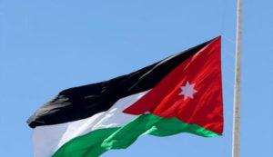 إنهاء العمل بملاحق وادي عربة …. خطوة أردنية علي الطريق الصحيح