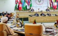 رسالة من حزب التجمع الي قادة القمة العربية بتونس