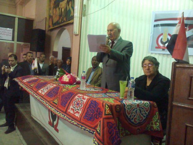 كلمة الاستاذ سيد عبد العال رئيس الحزب بالمؤتمر العام الثامن