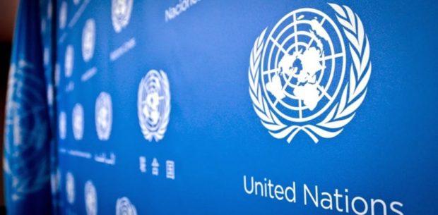 تأجيل المؤتمر الأممي للتعذيب الأمم المتحدة تنحاز لداعمي الإرهاب علي حساب حقوق الشعوب